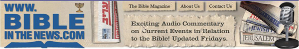 Bible in the News Website