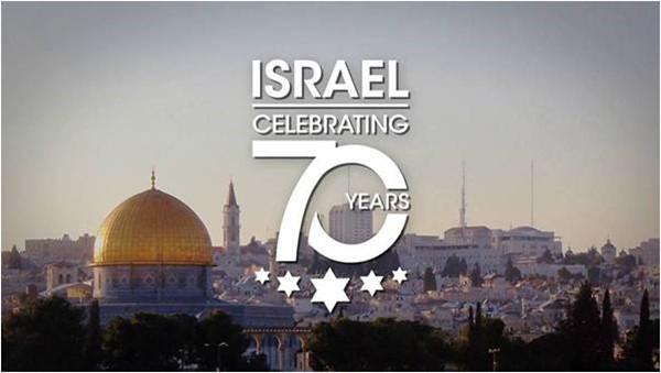 Israel at 70 Years Old