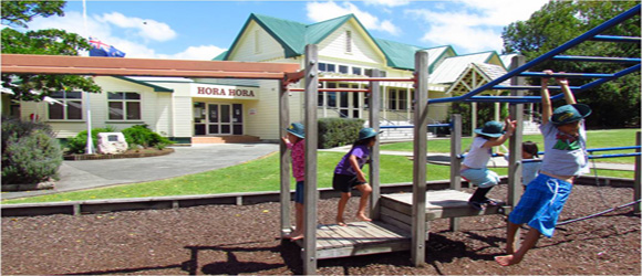 Hora Hora Primary School