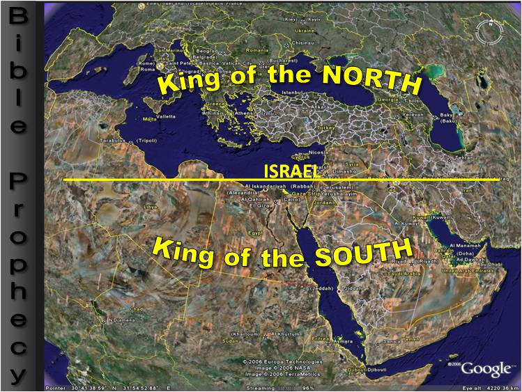 King of the North and South in Bible Prophecy